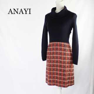 ANAYI - アナイ★オフタートルネック ニットワンピース リブ ツイード 38(M)