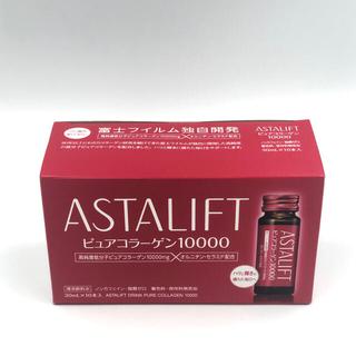 ASTALIFT - ピュアコラーゲン10000 30mL× 10