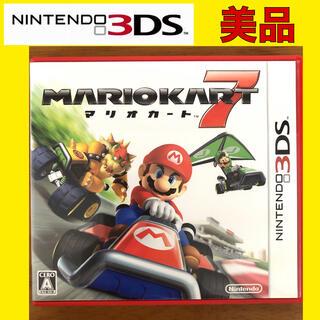 ニンテンドー3DS - 送料無料!! マリオカート7 Nintendo3DS 任天堂 ニンテンドー