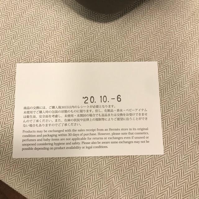 Hermes(エルメス)の【新品】ピコタンロックPM グリエタン ゴールド金具 レディースのバッグ(トートバッグ)の商品写真