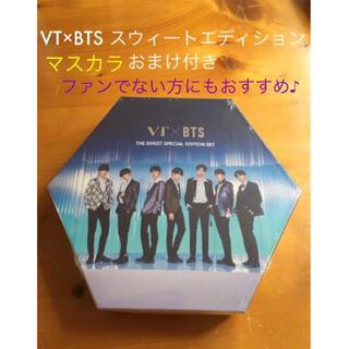防弾少年団(BTS) - 【VT×BTS】スウィートエディション #23 マスカラおまけ付き 韓国コスメ