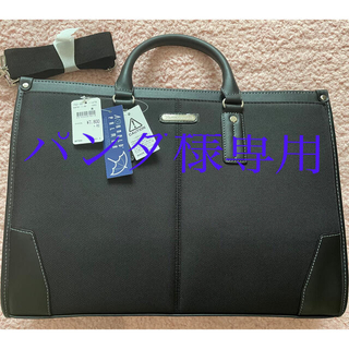 アーノルドパーマー(Arnold Palmer)の【新品・未使用】メンズ ビジネスバッグ 黒 A4すっぽり アーノルドパーマ(ビジネスバッグ)