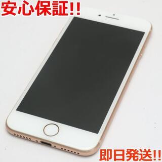 アイフォーン(iPhone)の超美品 DoCoMo iPhone8 64GB ゴールド (スマートフォン本体)