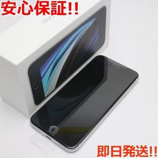 アイフォーン(iPhone)の新品 SIMフリー iPhone SE 第2世代 256GB ホワイト (スマートフォン本体)