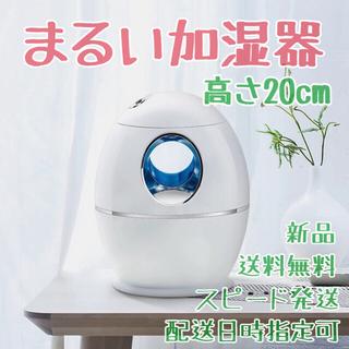 【新品】超音波加湿器 800ml