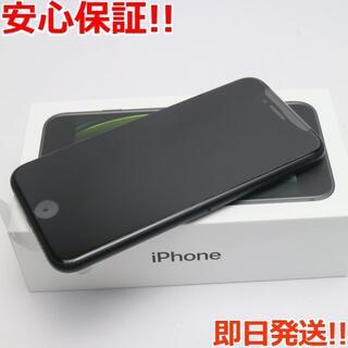 アイフォーン(iPhone)の新品 SIMフリー iPhone SE 第2世代 256GB ブラック (スマートフォン本体)