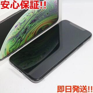 アイフォーン(iPhone)の新品 SIMフリー iPhoneXS 256GB スペースグレイ (スマートフォン本体)