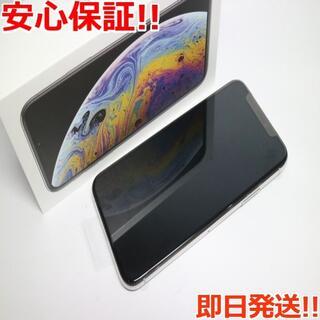 アイフォーン(iPhone)の新品 SIMフリー iPhoneXS 256GB シルバー 白ロム (スマートフォン本体)