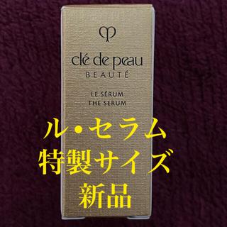 クレ・ド・ポー ボーテ - クレドポーボーテ 美容液 ルセラム ミニ 3ml 化粧水を肌の奥へ届ける美容液