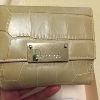 マルニ(Marni)の財布(財布)