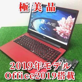 NEC - 極美品!2019モデル!オフィス2019搭載!カメラ/DVD NEC LAVIE