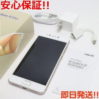 エイスース(ASUS)の美品 SIMフリー ZenFone 4 Max ゴールド 白ロム (スマートフォン本体)