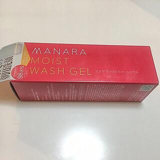 マナラ(maNara)のマナラモイストウォッシュゲル(洗顔料)