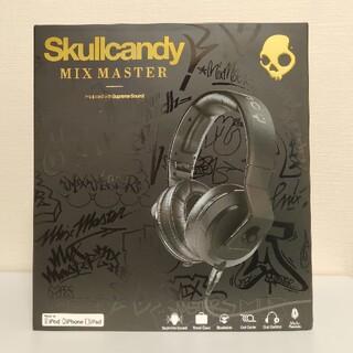 スカルキャンディ(Skullcandy)のSkullcandy スカルキャンディ MIXMASTER DJヘッドホン(ヘッドフォン/イヤフォン)