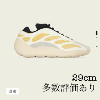 アディダス(adidas)のyeezy 700 v3  29cm 新品(スニーカー)