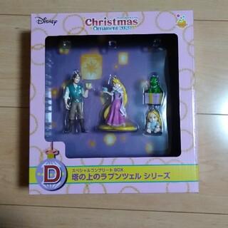 ラプンツェル - ディズニークリスマスオーナメント2020 一番くじ D賞