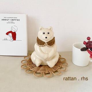 ラタンの花プレート  /  coffee