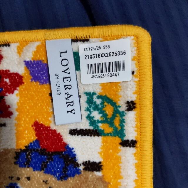 FEILERハンカチ レディースのファッション小物(ハンカチ)の商品写真
