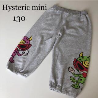 HYSTERIC MINI - ヒステリックミニ スウェット パンツ 130 ヒスミニ