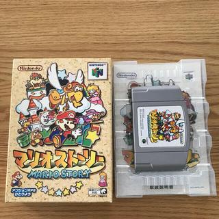ニンテンドウ64(NINTENDO 64)のニンテンドー64 マリオストーリー(家庭用ゲームソフト)