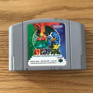 ニンテンドウ64(NINTENDO 64)のニンテンドー64 ポケモンスタジアム(家庭用ゲームソフト)