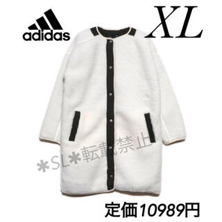adidas - 新品 adidas アディダス ボアロングジャケット ボアコート フリース XL