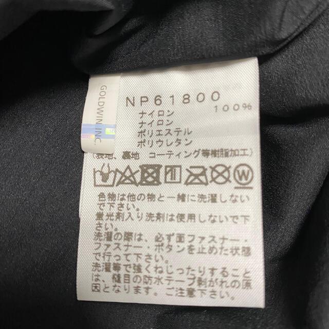 THE NORTH FACE(ザノースフェイス)のにゃんにゃん様専用 メンズのジャケット/アウター(マウンテンパーカー)の商品写真