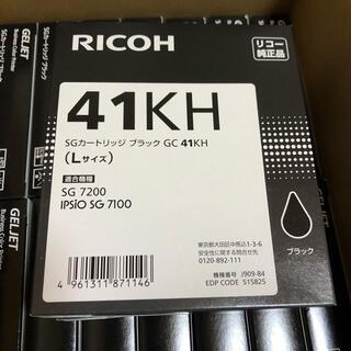 RICOH - RICOH リコー GC41KH 32個