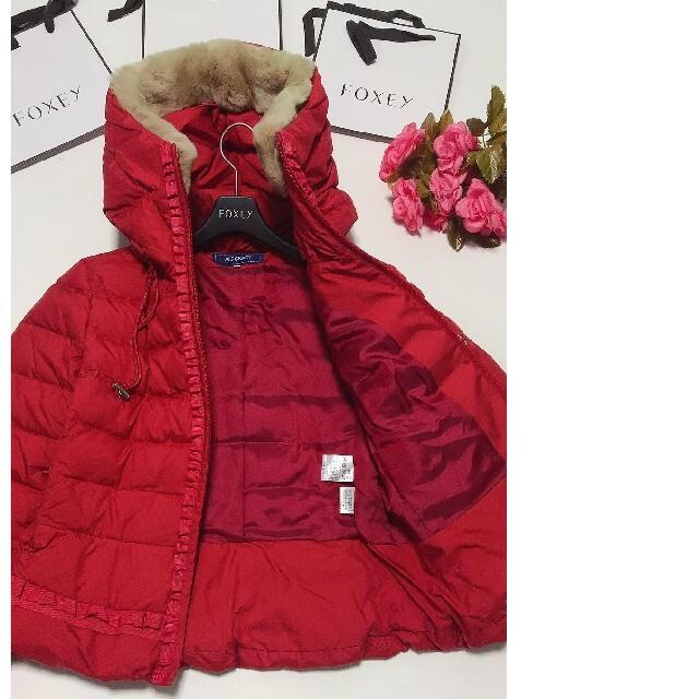 M'S GRACY(エムズグレイシー)のエムズグレイシーダウンタウンコート レディースのジャケット/アウター(ダウンコート)の商品写真