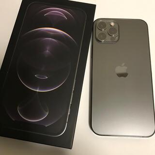 Apple - iPhone12pro 128GB SIMフリー
