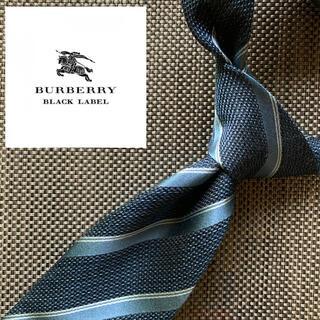 バーバリーブラックレーベル(BURBERRY BLACK LABEL)の【1点のみ】バーバリー ブラックレーベル シルク100%ネクタイ ブルー系(ネクタイ)