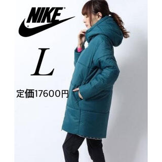 ナイキ(NIKE)の新品 NIKE ナイキ 中綿ジャケット ベンチコート ダウンコート フィル L(ダウンコート)