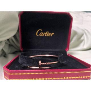 Cartier - Cartierジュスト アン クル ブレスレット SM