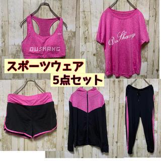 新品 かわいい♪ スポーツウェア ヨガウェア  5点セット ピンク 即日発送☆