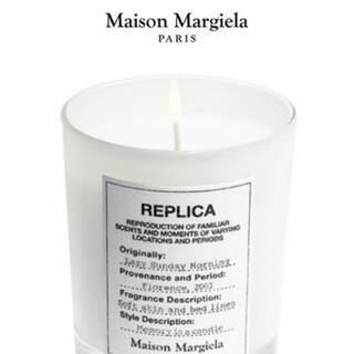 Maison Martin Margiela - メゾンマルジェラ Maison Margiela