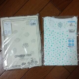 コンビミニ(Combi mini)の発送前セール♡コンビミニ 半袖肌着 90サイズ(下着)