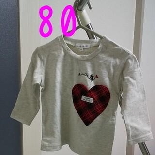 サンカンシオン(3can4on)の【新品】ロンT 80(Tシャツ)