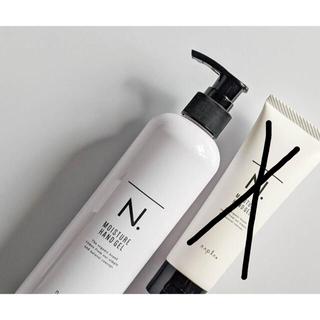 N.Natural beauty basic - N. MOISTURE HAND GEL エヌドット モイスチャー ハンドゲル