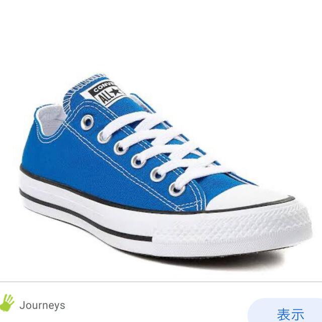CONVERSE(コンバース)のコンバース all star 青 レディースの靴/シューズ(スニーカー)の商品写真