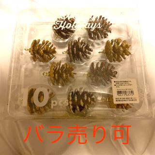 ニトリ(ニトリ)のXmas装飾品 松ぼっくりラメ(インテリア雑貨)