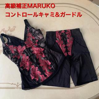 MARUKO - 高級補正マルコ♪上下セット!カリーユ♪レース*コントロールキャミ&ガードル