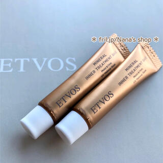 エトヴォス(ETVOS)のETOVOS エトヴォス ミネラルインナートリートメントベース 4.4ml×2本(化粧下地)