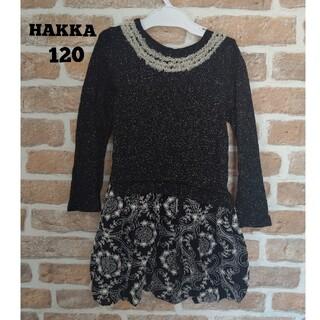 hakka kids - ハッカ HAKKA 黒 ラメ キラキラ 花柄 ワンピース 120㎝