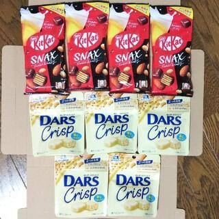 ⑦【定価税込1665円相当】チョコレート詰め合わせ  お菓子詰め合わせ