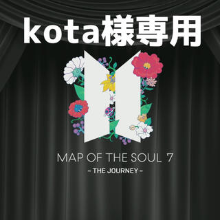kota様 専用ページ(アイドルグッズ)