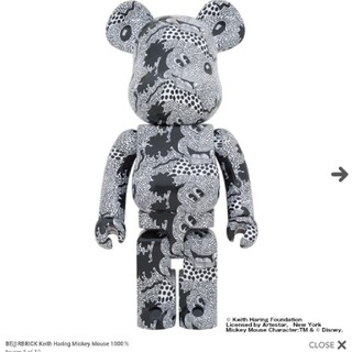 bearbrick keith haring mickey mouse 1000(その他)