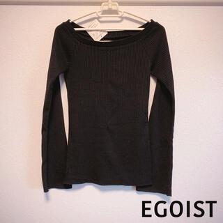 エゴイスト(EGOIST)の新品タグ付き!エゴイスト ボートネックトップス(ブラック)(カットソー(長袖/七分))