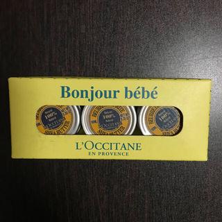L'OCCITANE - 新品 ロクシタン シアバター 10ml  3個セット