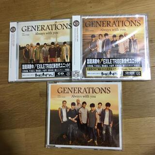 ジェネレーションズ(GENERATIONS)のGENERATIONS Always with you (ポップス/ロック(邦楽))