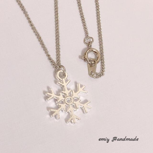 大人キレイ/シンプル 雪の結晶ネックレス/シルバー ハンドメイドのアクセサリー(ネックレス)の商品写真